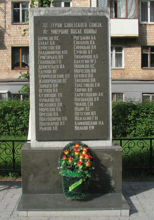 Стела Героев Советского Союза.