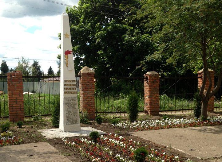 г. Тула. Обелиск школьникам, погибшим в годы войны, установленный по улице Рогова 30.