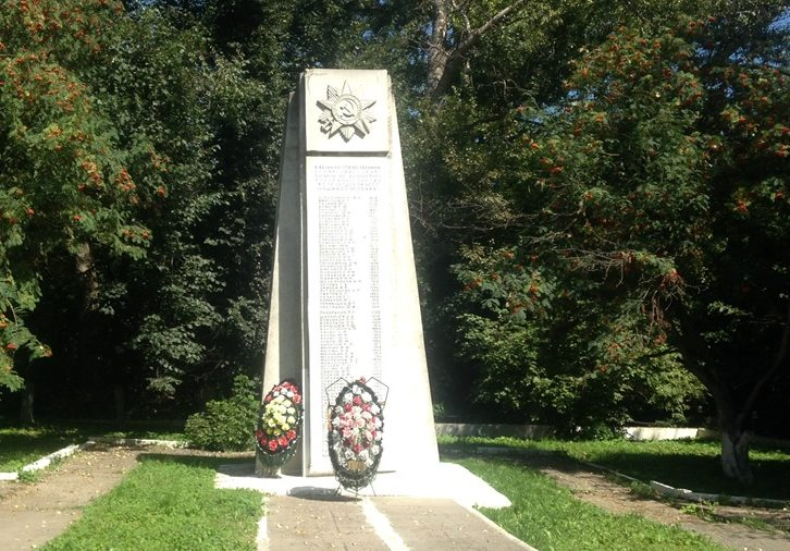 г. Тула. Обелиск рабочим завода «Желдормаш», погибшим в годы войны.