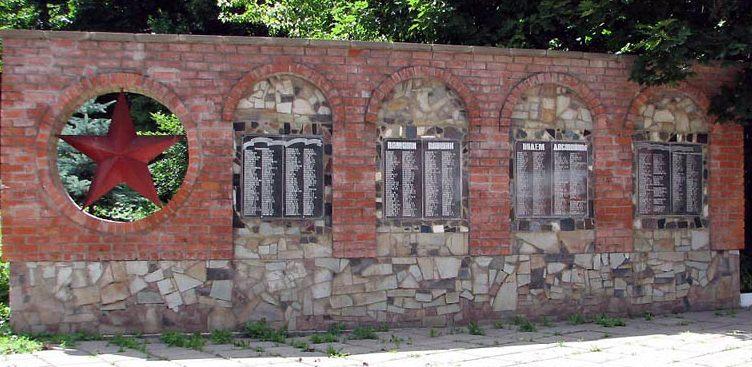 Южная стена, 1-й участок.