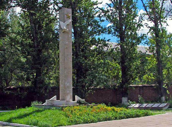 Монумент, 1-й участок.