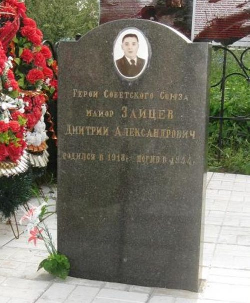 г. Тула. Памятник на могиле Героя Советского Союза Зайцева Д.А.