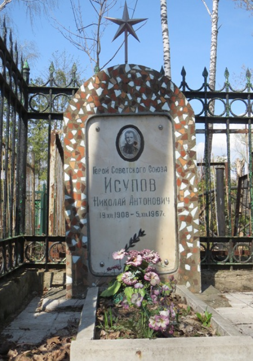 г. Тула. Памятник на могиле Героя Советского Союза Н.А. Исупова.