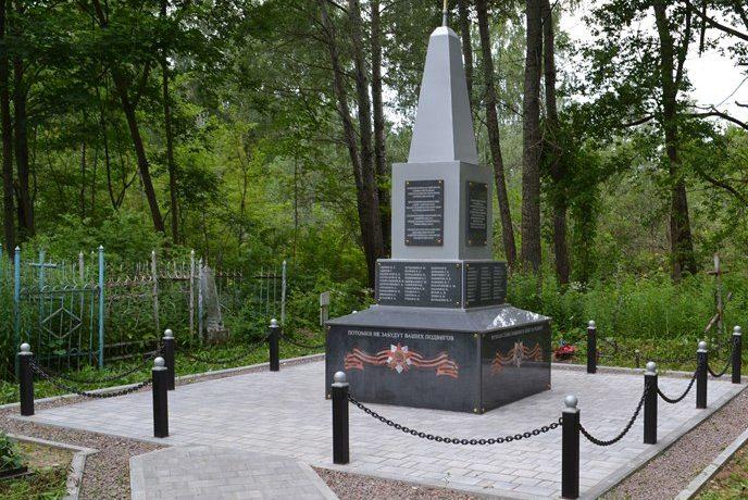 г.Тула. Братская могила советских воинов на северо-восточной части кладбища Дм. Солунского.