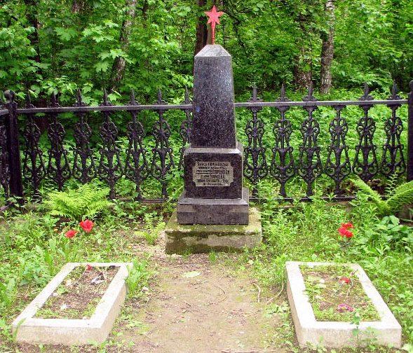 г. Тула. Братская могила воинов 979-го авиационного полка.