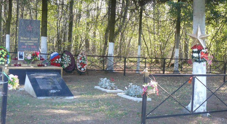 п. Волынцево Тульского городского округа. Братская могила советских воинов.