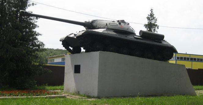 п. Косая Гора Тульского городского округа. Памятник-танк ИС-3.