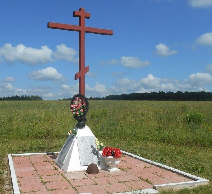 д. Прудное Тульского городского округа. Поклонный крест памяти уничтоженных немцами жителей деревни.