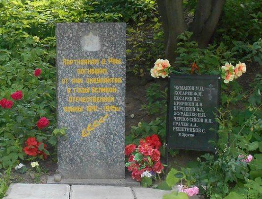 д. Рвы Тульского городского округа. Памятник с надписью «Партизанам д. Рвы, погибшим от рук оккупантов в годы Великой Отечественной войны 1941-1945г.г.»