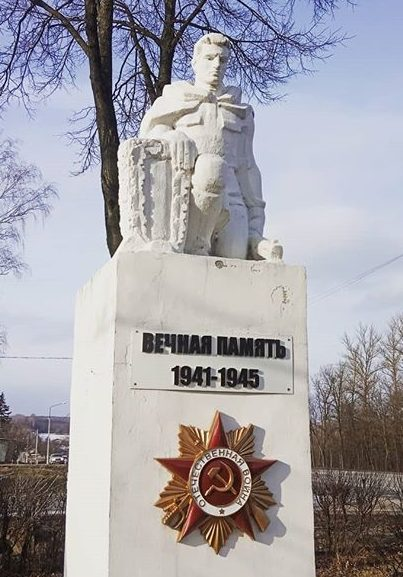 . Севрюково Тульского городского округа. Памятник, установленный на братской могиле, в которой похоронены советские воины, погибшие в годы войны.