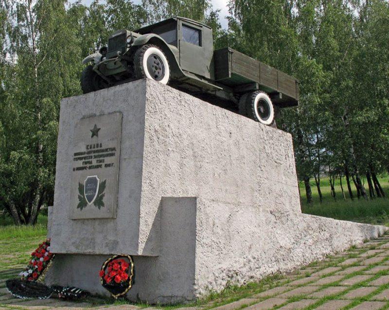 п. Скуратово Тульского городского округа. Памятник воинам-автомобилистам.