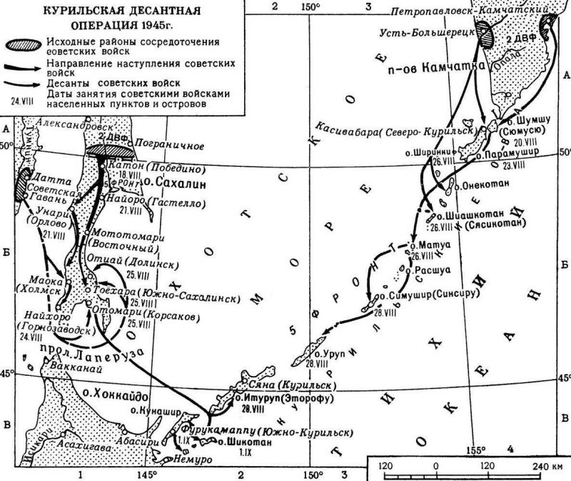 Карта-схема Курильской десантной операции.