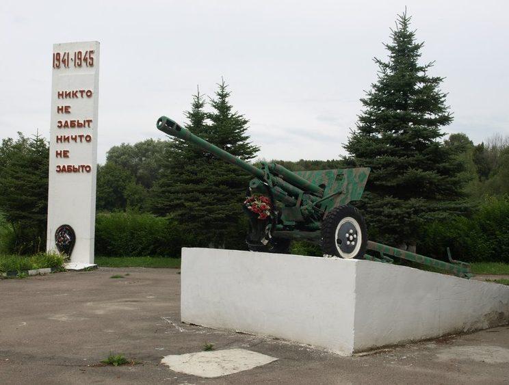 г. Донской. Памятник-пушка по улице Герцена, установленный в 1971 году в честь 30-летия освобождения города.