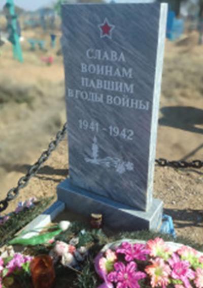 с. Болхуны Ахтубинского р-на. Памятник, установленный на братской могиле, в которой похоронены советские воины.