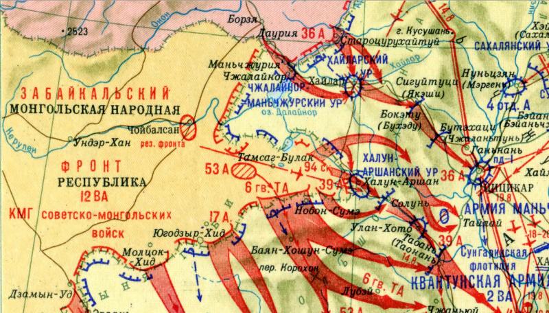 Карта-схема боевых действий Забайкальского фронта.