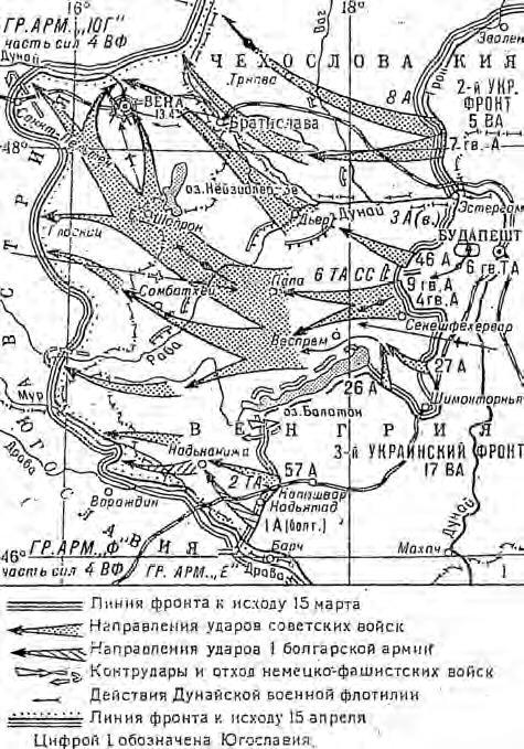 Карта-схема Венской наступательной операции.