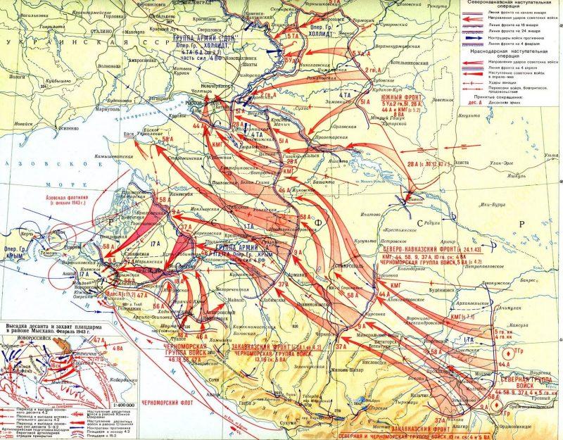 Карта-схема Северокавказской наступательной операции.