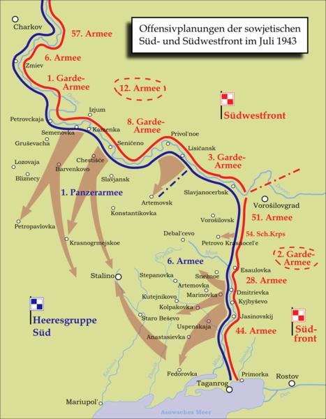 План Миусской наступательной операции.