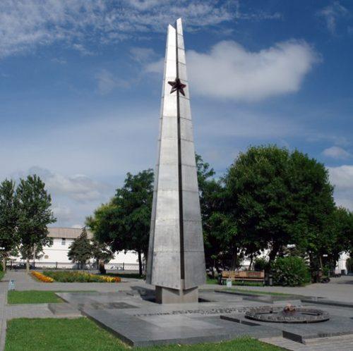 Обелиск в память о погибших в годы войны.