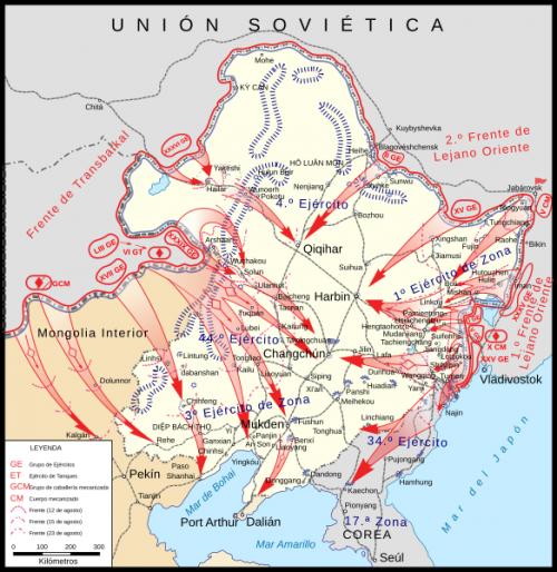 Карта-схема Маньчжурской операции.
