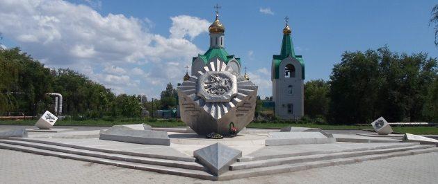 Общий вид памятника Победы.