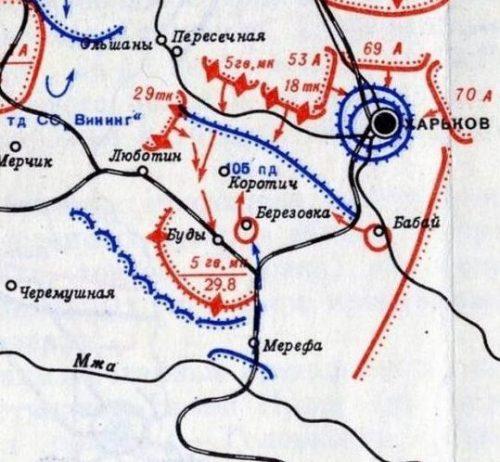 Схема боевых действий у Харькова в августе 1943 г.