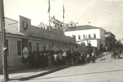 Астраханский цирк в предвоенные годы.