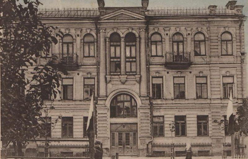 Луцк до прихода Советской власти в 1939 году.