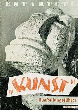 Обложка программы выставки «Вырожденное искусство».