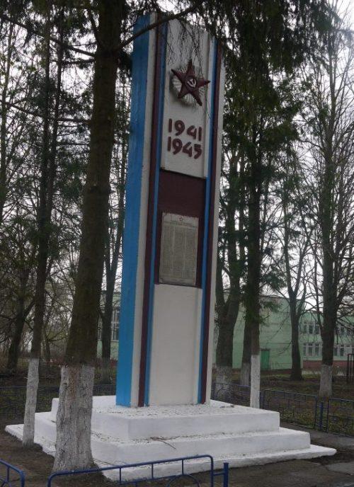 д. Богдановка Новомосковского р-на. Обелиск воинам, погибшим в годы войны.