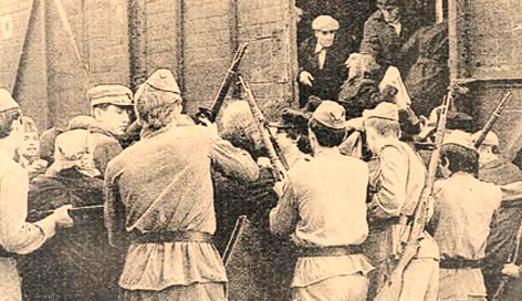 Погрузка депортированных на Ивано-Франковщине.