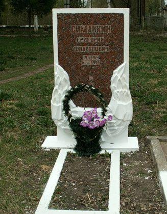г. Донской. Памятник Герою Советского Союза Симакину Г.Ф., установленный на Бобрик-горе.