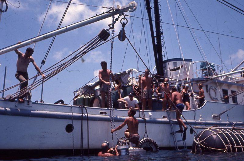 Команда «Sea Diver».