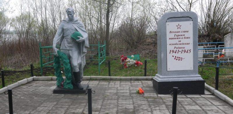 д. Знаменка Новомосковского р-на. Памятник, установленный в 1957 году на братской могиле, в которой похоронено 14 неизвестных советских воинов, погибших в годы войны.