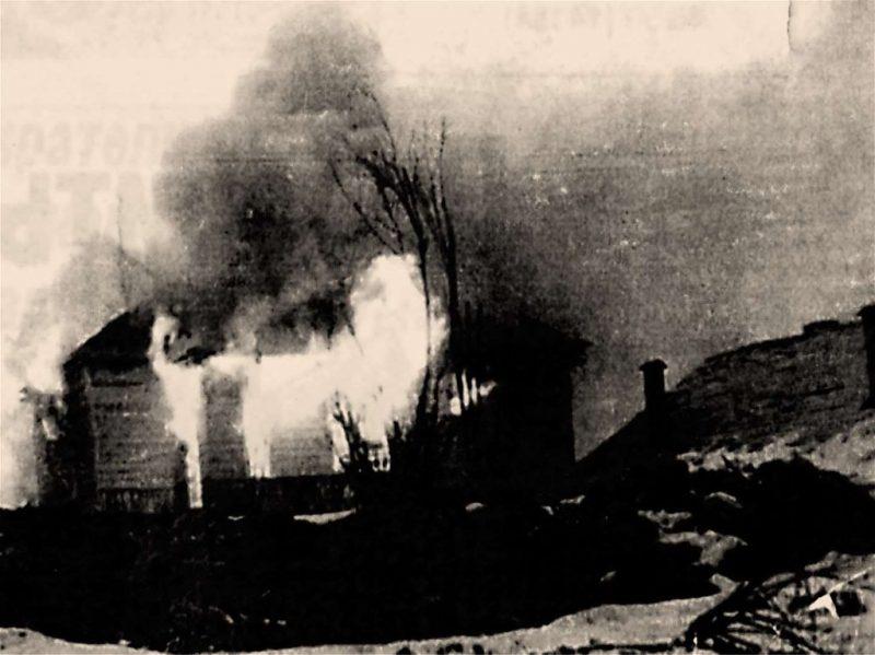 Пожар во время захвата города немцами. Ноябрь 1941 г.