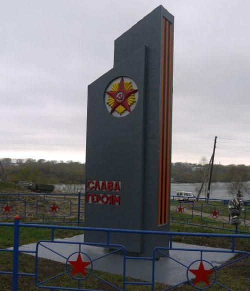 д. Ключёвка Новомосковского р-на. Обелиск, установленный на братской могиле, в которой похоронены советские воины, погибшие в годы войны.