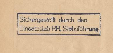 Оттиск штампа, которым маркировались все предметы изъятые ERR.
