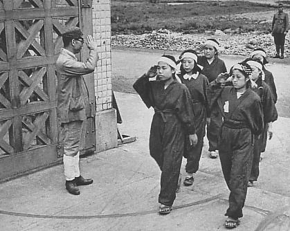Служащие Женского корпуса. 1941 г.
