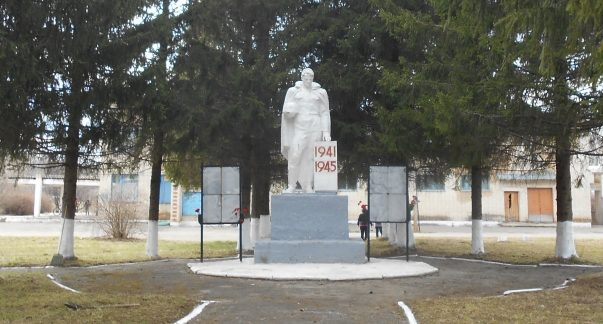 п. Мичуринский Тепло-Огаревского р-на. Памятник погибшим в годы войны.