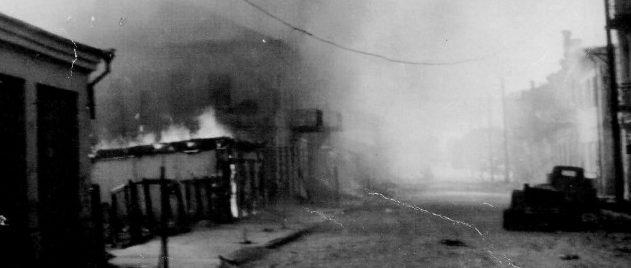 Пожары в городе. Июнь 1941 г.