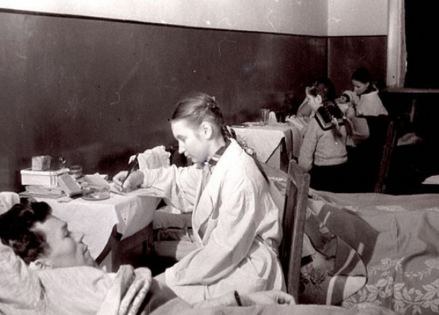 Городской госпиталь. 1941г.