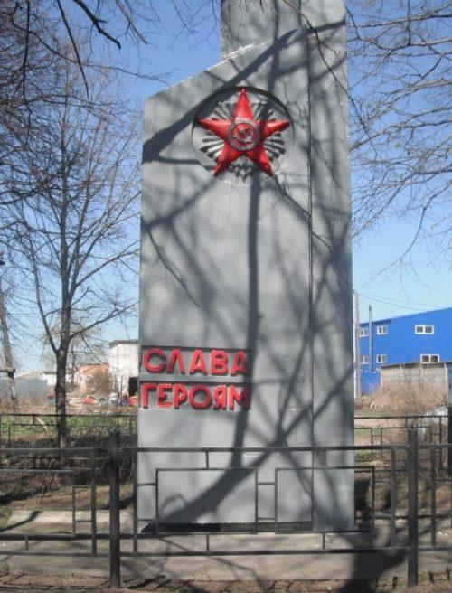 д. Красное Гремячево Новомосковского р-на. Памятник, установленный на братской могиле, в которой похоронены советские воины, погибшие в годы войны.