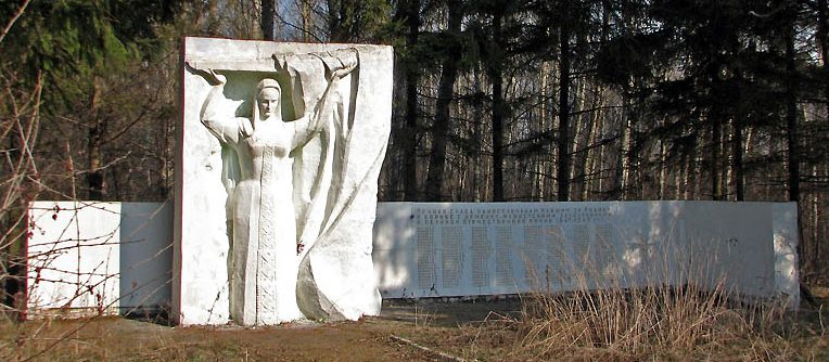 д. Мосюковка Тепло-Огаревского р-на. Памятник воинам, погибших в годы войны.