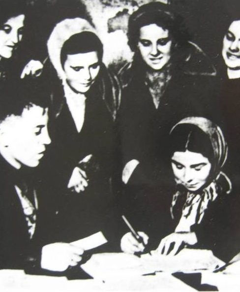 Подписка на государственный военный заем. 1942 г.
