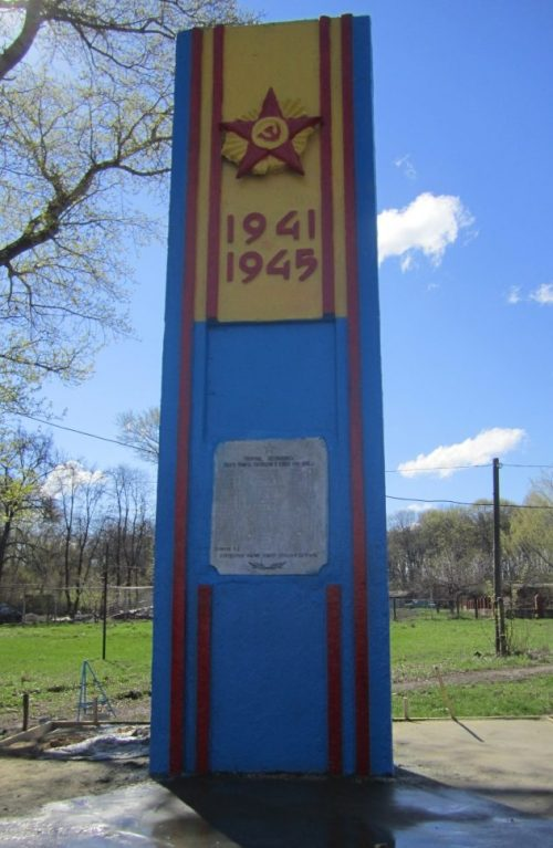 п. Красный Богатырь Новомосковского р-на. Обелиск воинам, погибшим в годы войны.
