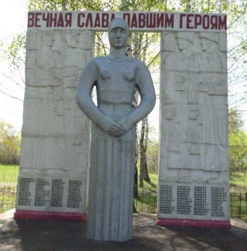 с. Озерки Тепло-Огаревского р-на. Памятник воинам, погибшим в годы войны.