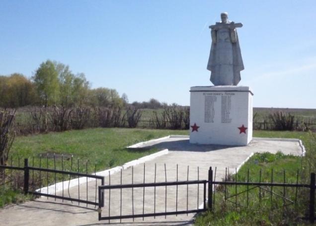 п. Северный Тепло-Огаревского р-на. Памятник, установленный в честь 142 земляков, не вернувшихся с войны.