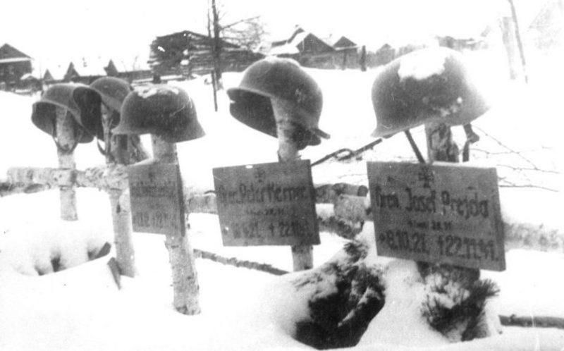 Могилы немецких солдат. Декабрь 1941 г.