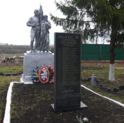 с. Малое Колодезное Новомосковского р-на. Памятник, установленный в 1955 году на братской могиле, в которой похоронены советские воины, погибшие в годы войны.