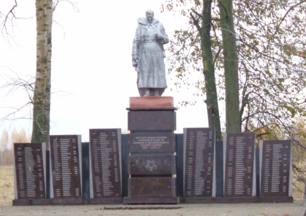 г. Донской. Памятник, установленный в 1969 году на братской могиле советских воинов, погибших в годы войны.